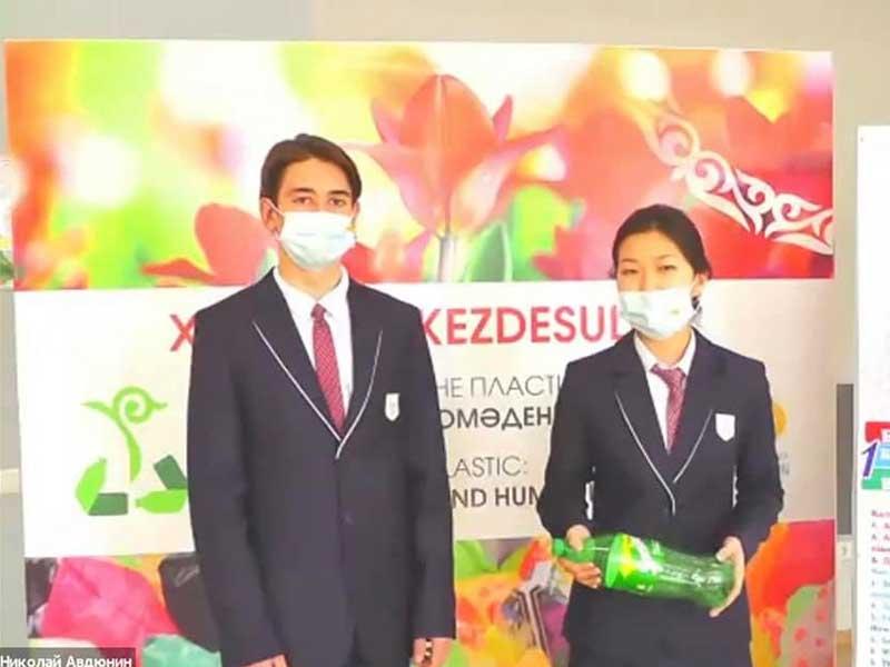 Наурызовские встречи: Планета и пластик всегда в повестке NIS