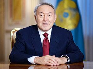 Қазақстан Республикасының Президенті Н. Назарбаевтың Қазақстан халқына Жолдауы